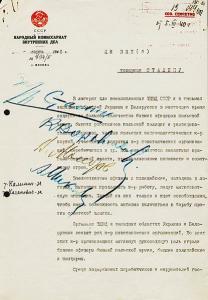 Uchwale Biura Politycznego KC WKP(b) z 5 marca 1940 roku