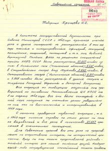 Kopia notatki Aleksandra Szelepina